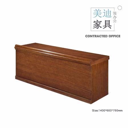 美迪tz-1806主席台条桌会议桌