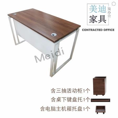 美迪bgz0814办公桌写字会议台桌1.4米