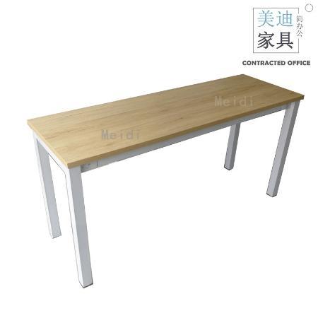 美迪tz05条桌公寓会议条桌1.6米