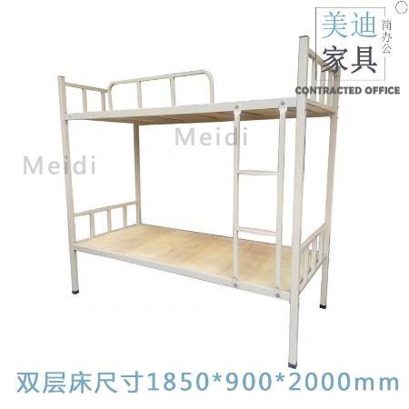 美迪gdc01高低床双层床宿舍公寓床