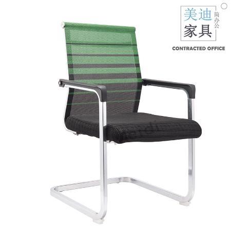 美迪086-3C网面弓形椅办公椅会议椅