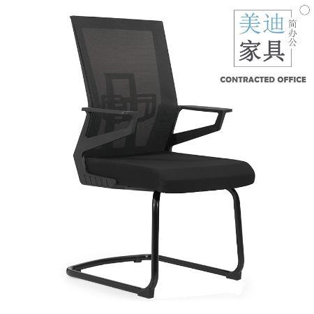 美迪Z-D282全黑办公椅