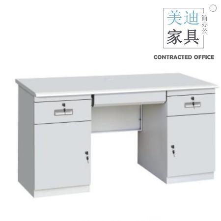 美迪bgz23钢制办公桌1.4米