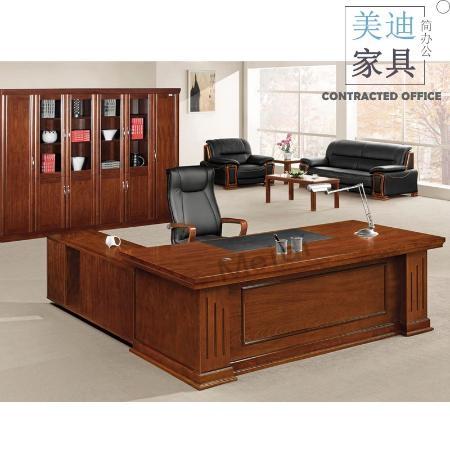 美迪B-3018班台办公桌1.8米