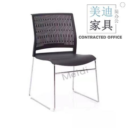 美迪bgy160塑胶叠放椅办公椅