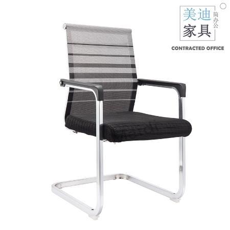 美迪086-3A网面弓形椅办公椅会议椅