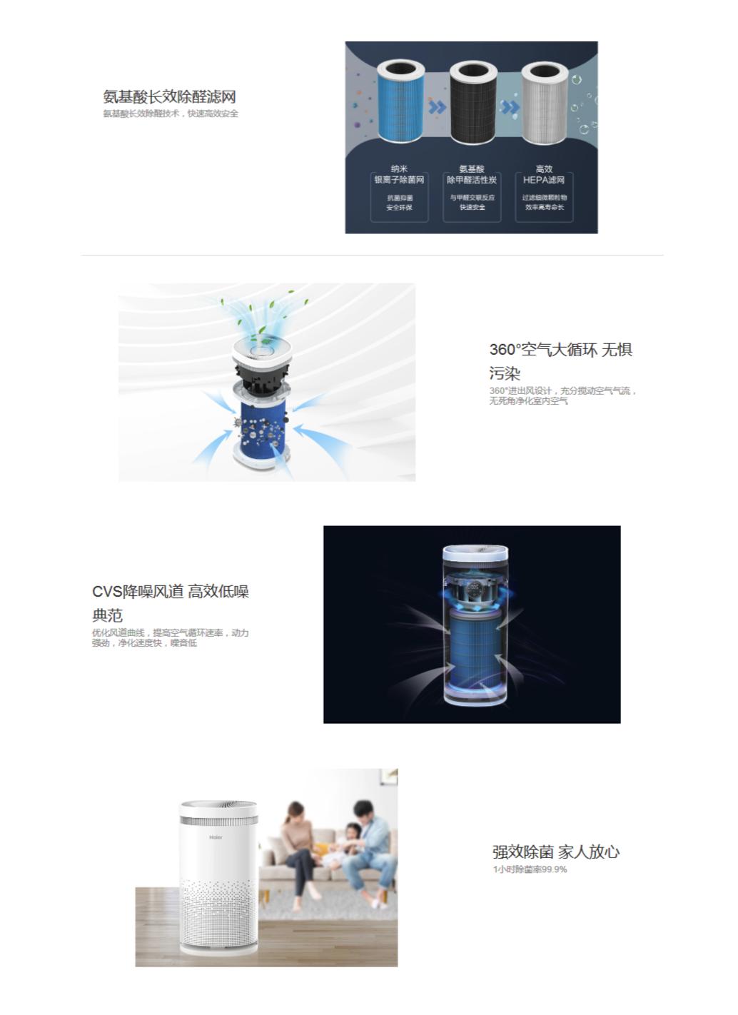 FireShot Capture 3 - 河南省政府采购网上商城_ - http___222.143.21.205_8081_product_.png