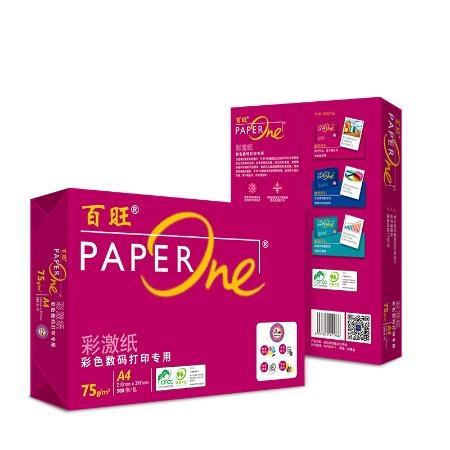 红百旺复印纸A4-75g 8包/箱