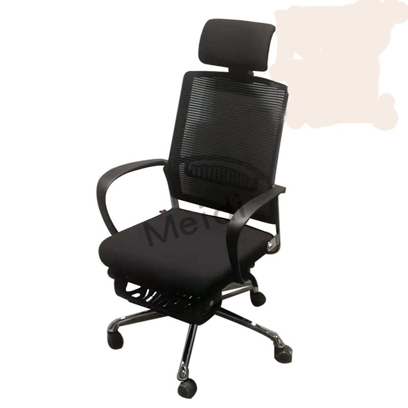 美迪bgy-201多功能椅